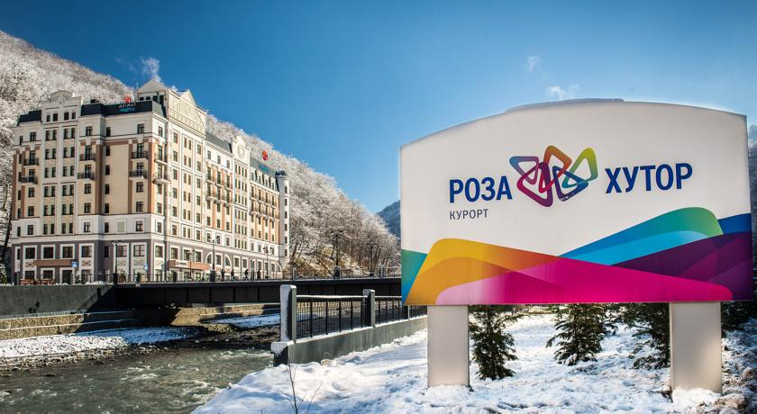 Pogostite.ru - Азимут отель Freestyle Роза Хутор #29