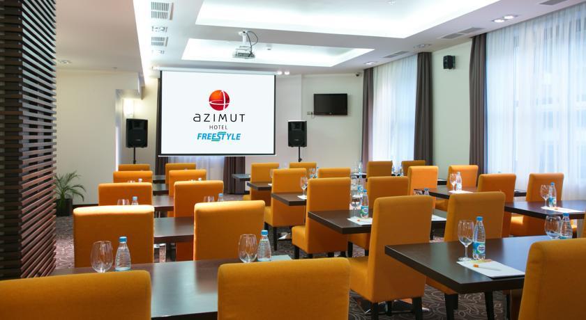 Pogostite.ru - Азимут отель Freestyle Роза Хутор #12