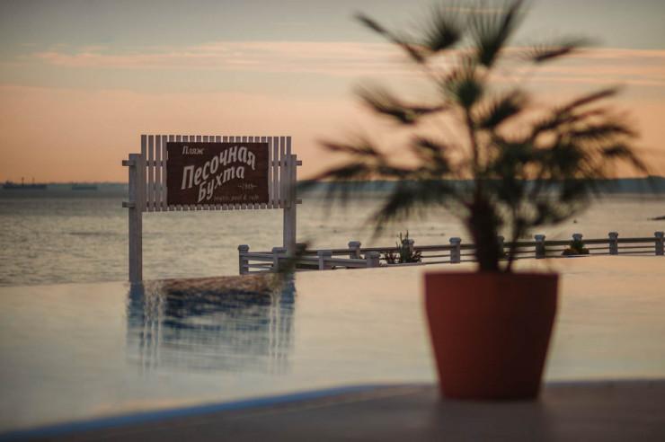 Pogostite.ru - Парк-отель и пансионат «Песочная Бухта»(г. Севастополь, центр, 1-линия) #30