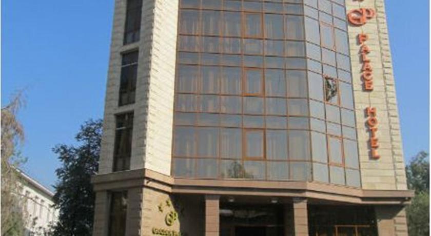 Pogostite.ru - GOLDEN PALACE HOTEL (г. Алматы, Казахстан) #2