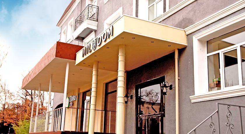 Pogostite.ru - MILDOM HOTEL (г. Алматы, Казахстан) #2
