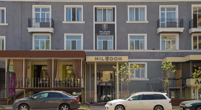 Pogostite.ru - MILDOM HOTEL (г. Алматы, Казахстан) #3