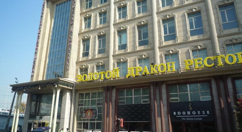 Pogostite.ru - ЗОЛОТОЙ ДРАКОН (г. Алматы, Казахстан) #1
