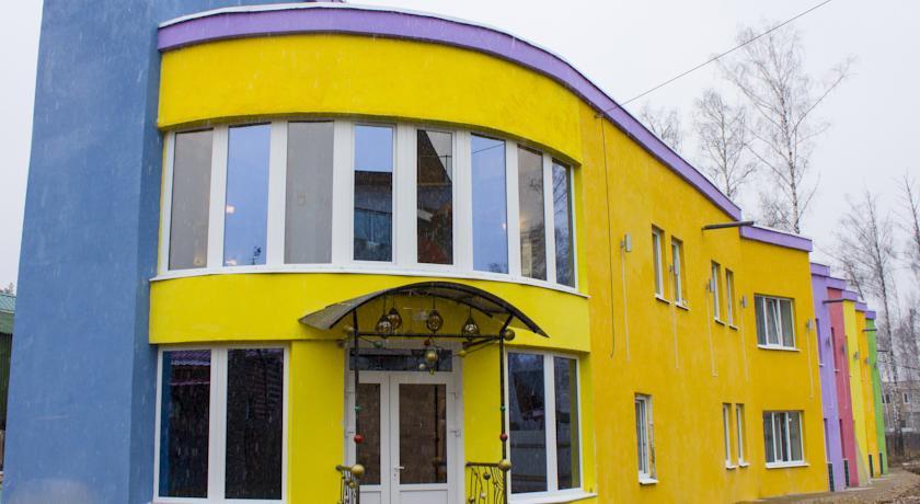 Pogostite.ru - УЛЕТНЫЙ ГОРОД (Московская обл., 17 км от МКАД) #1