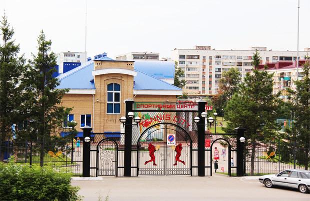 Pogostite.ru - DELUXE (г. Альметьевск) #2