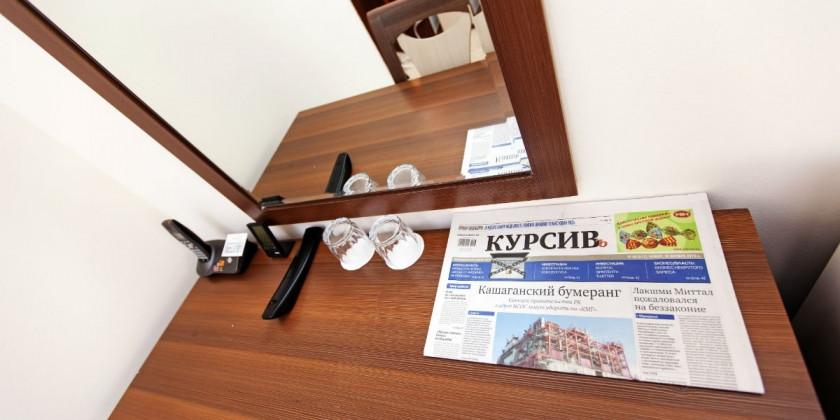 Pogostite.ru - АЛМА (г. Алматы) #35