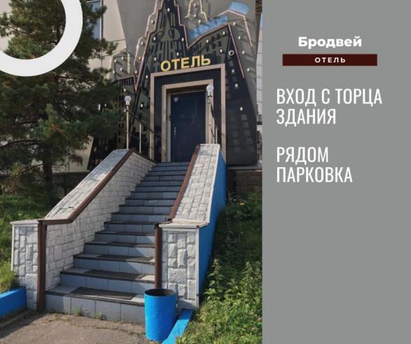 Pogostite.ru - Бродвей (Крокус Сити) #8