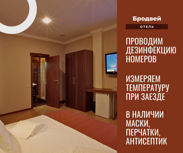 Pogostite.ru - Бродвей (Крокус Сити) #10