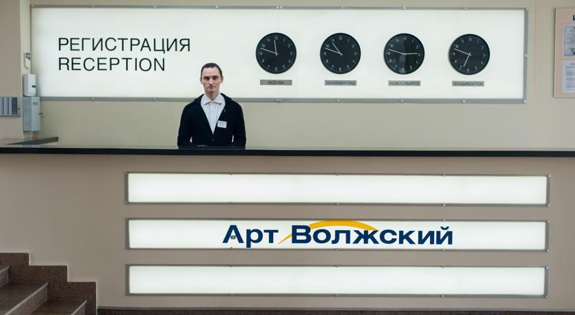 Pogostite.ru - АРТ-ВОЛЖСКИЙ (г. Волжский, с парковкой) #6
