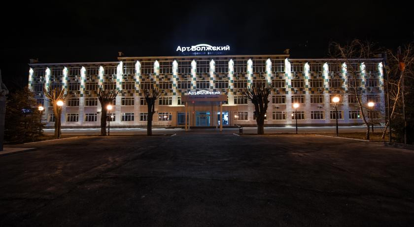 Pogostite.ru - АРТ-ВОЛЖСКИЙ (г. Волжский, с парковкой) #1