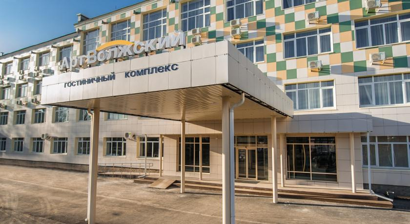 Pogostite.ru - АРТ-ВОЛЖСКИЙ (г. Волжский, с парковкой) #4