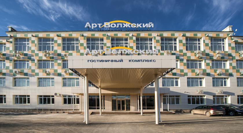 Pogostite.ru - АРТ-ВОЛЖСКИЙ (г. Волжский, с парковкой) #3