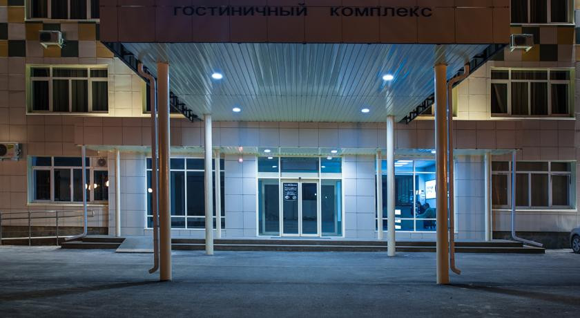Pogostite.ru - АРТ-ВОЛЖСКИЙ (г. Волжский, с парковкой) #5