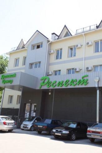 Pogostite.ru - РЕСПЕКТ (г. Волжский, с бассейном и парковкой) #1