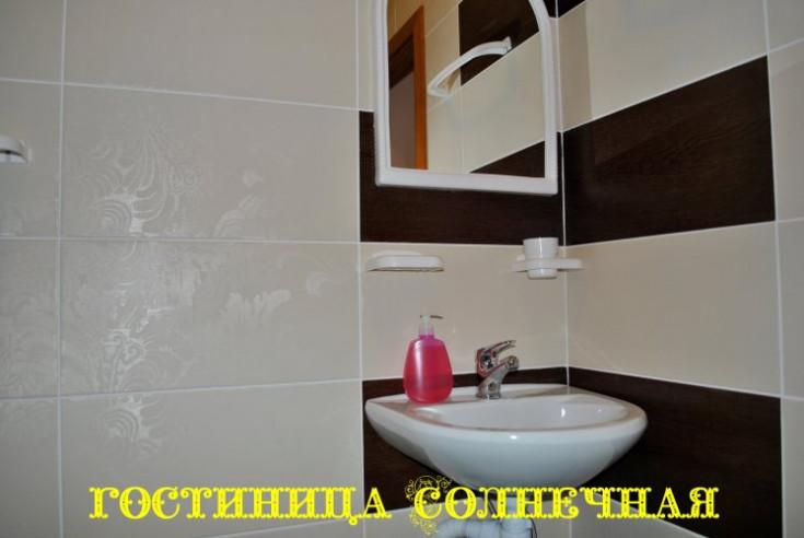 Pogostite.ru - СОЛНЕЧНАЯ (г. Волжский) #21