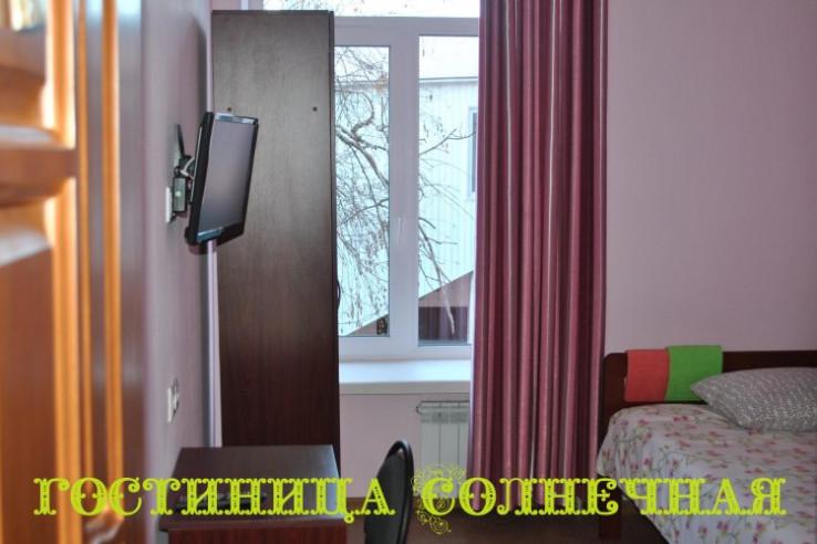 Pogostite.ru - СОЛНЕЧНАЯ (г. Волжский) #9