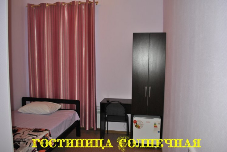Pogostite.ru - СОЛНЕЧНАЯ (г. Волжский) #13