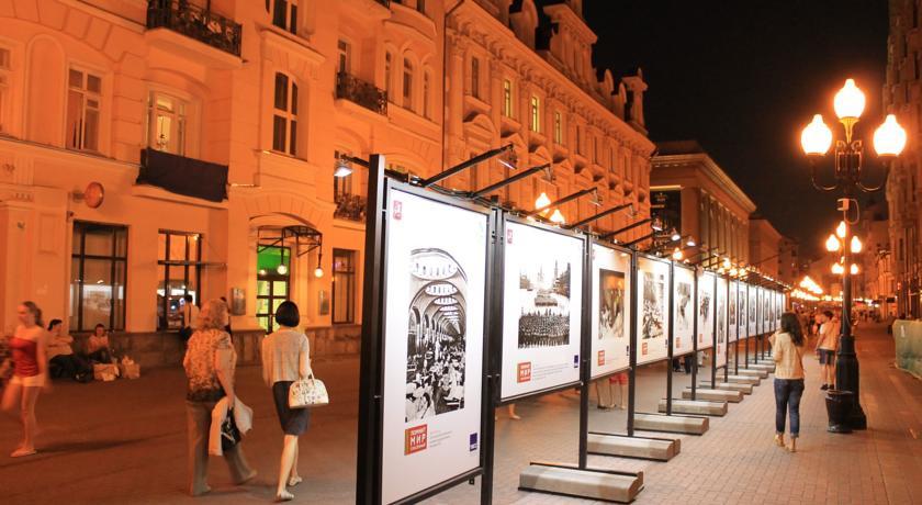 Pogostite.ru - ЛЭНДМАРК - LANDMARK CITY HOTEL | м. Смоленская | Посольство Греции #42