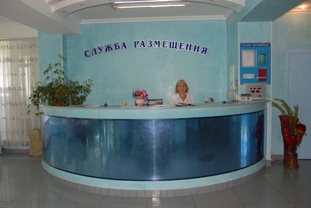 Pogostite.ru - ЗОРЬКА (Туапсе, Небуг) #2