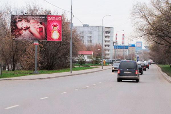 Pogostite.ru - ДОСААФ НА ПОХОДНОМ ПРОЕЗДЕ (м. Сходненская) #1