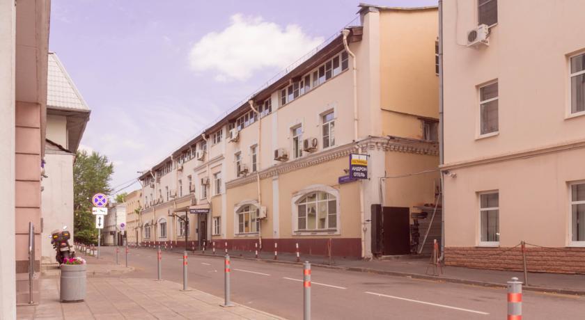 Pogostite.ru - АНДРОН - ХОРОШИЙ ОТЕЛЬ (м. Площадь Ильича, Римская) #45