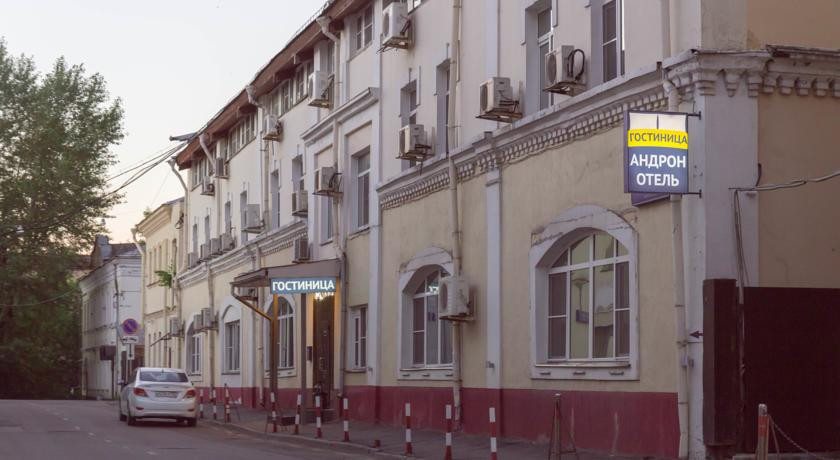 Pogostite.ru - АНДРОН (м. Площадь Ильича, Римская) #1