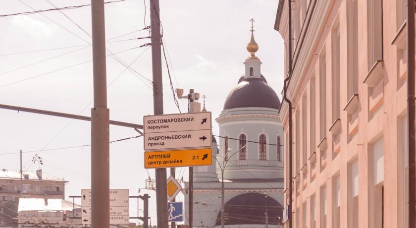 Pogostite.ru - АНДРОН - ХОРОШИЙ ОТЕЛЬ (м. Площадь Ильича, Римская) #44