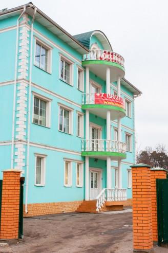 Pogostite.ru - МИСТЕР ОТЕЛЬ МИНСКОЕ ШОССЕ | МКАД | поселок Немчиновка | Можайское шоссе #2