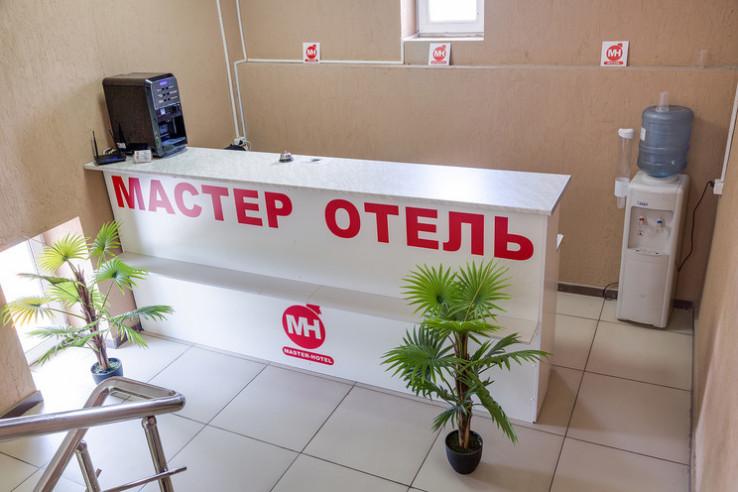 Pogostite.ru - МАСТЕР ОТЕЛЬ ДОМОДЕДОВО (Белые Столбы, Домодедово, трасса М-4 Дон) #2