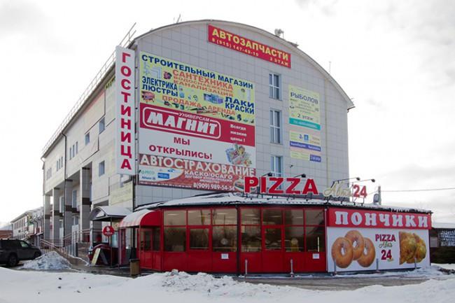 Pogostite.ru - МАСТЕР-ОТЕЛЬ ДОМОДЕДОВО (Белые Столбы, Домодедово, трасса М-4 Дон) #1