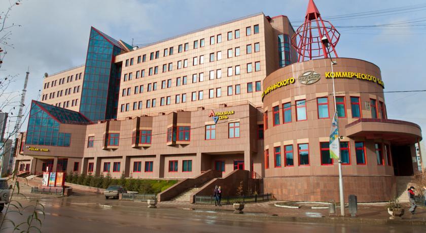 Pogostite.ru - ПОЛЯРНАЯ ЗВЕЗДА (г. Якутск, центр) #1