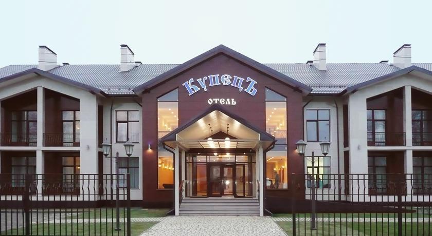 Pogostite.ru - КУПЕЦЪ (Московская область,Наро-Фоминск, с. Атепцево) #1