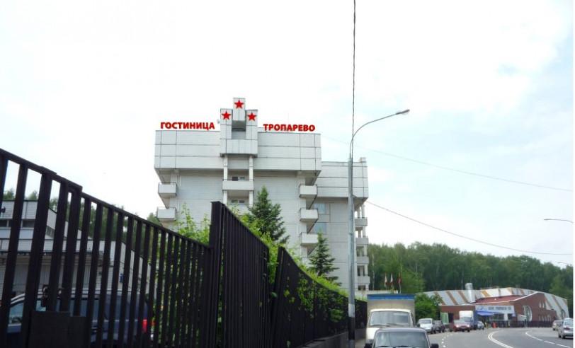 Pogostite.ru - ТРОПАРЕВО (м. Юго-Западное, Коньково) #1