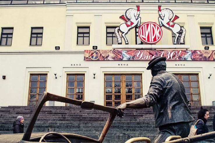 Pogostite.ru - ФИЛИН НА ЦВЕТНОМ БУЛЬВАРЕ ЗАКРЫТ (м. Цветной Бульвар) #26