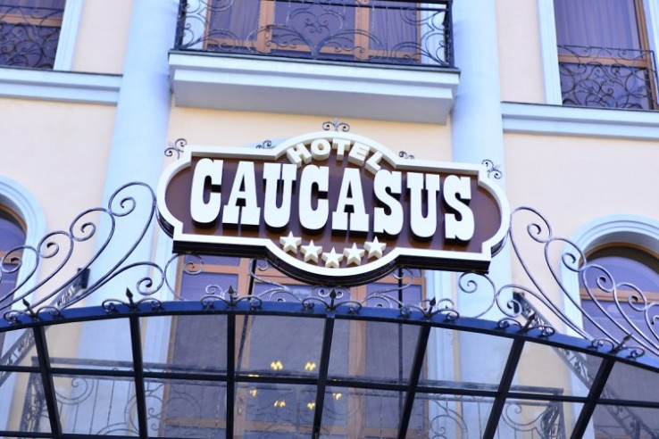 Pogostite.ru - CAUCASUS (г. Ереван) #1