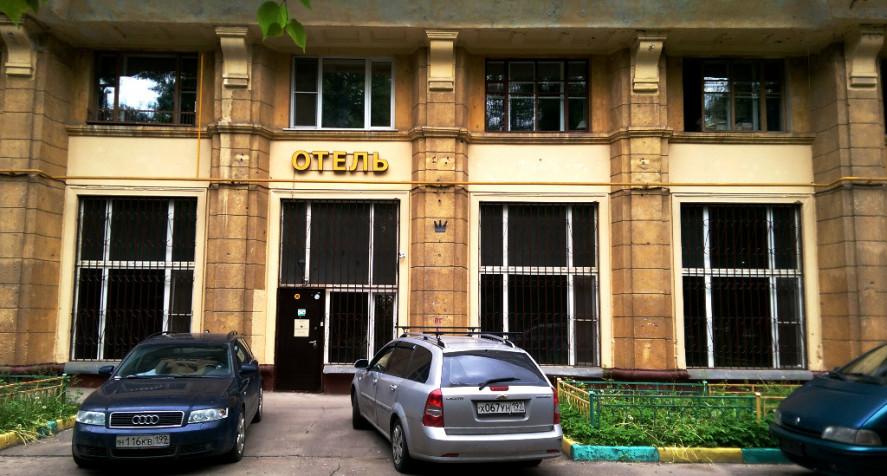 Pogostite.ru - ЮЖНЫЙ ПОРТ | м. Кожуховская | Дубровка | бесплатная парковка #1