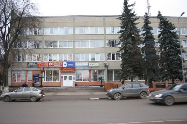Pogostite.ru - ЗВЕНИГОРОД (г. Звенигород, 45 ки от Москвы) #1