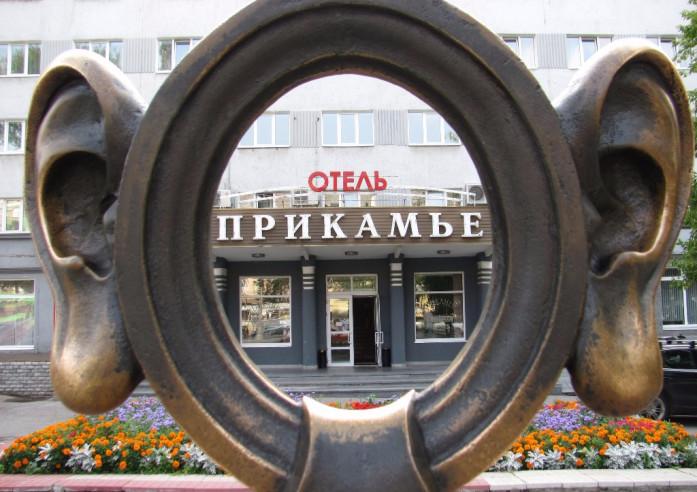 Pogostite.ru - Прикамье #2