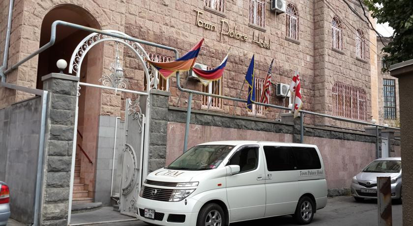 Pogostite.ru - TOWN PALACE HOTEL ( г. Ереван, центр) #1