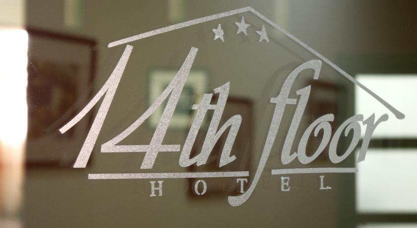 Pogostite.ru - Мини-отель 14TH FLOOR (г. Ереван, центр) #2
