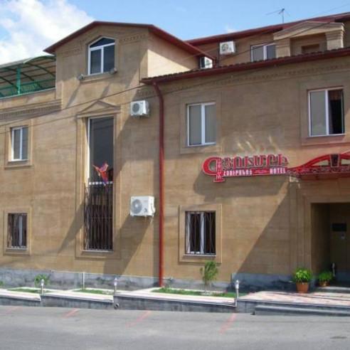 Pogostite.ru - GYUMRI HOTEL (г.Ереван, Киликия) #1
