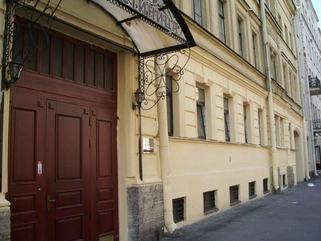 Pogostite.ru - НА САПЕРНОМ (м. Площадь Восстания) #1