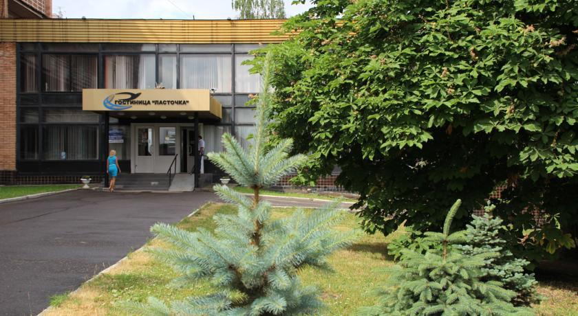 Pogostite.ru - ЛАСТОЧКА (г. Пенза, Западная Поляна) #2