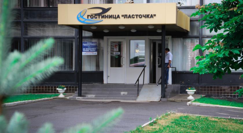 Pogostite.ru - ЛАСТОЧКА (г. Пенза, Западная Поляна) #1
