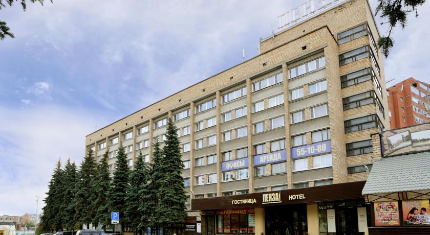 Pogostite.ru - ПЕНЗА (г. Пенза,центр) #1