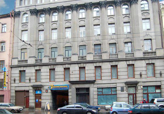 Pogostite.ru - СОНАТА НА ГОРОХОВОЙ | м. Адмиралтейская #1