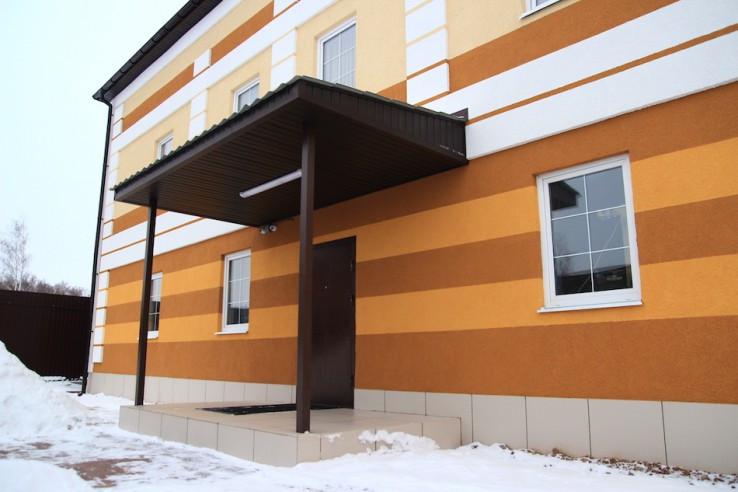 Pogostite.ru - HOME HOTEL - ХОУМ ХОТЕЛ #1