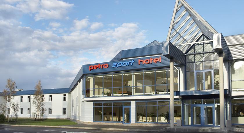 Pogostite.ru - Петро Спорт Отель (г. Санкт- Петербург, Янино) #1