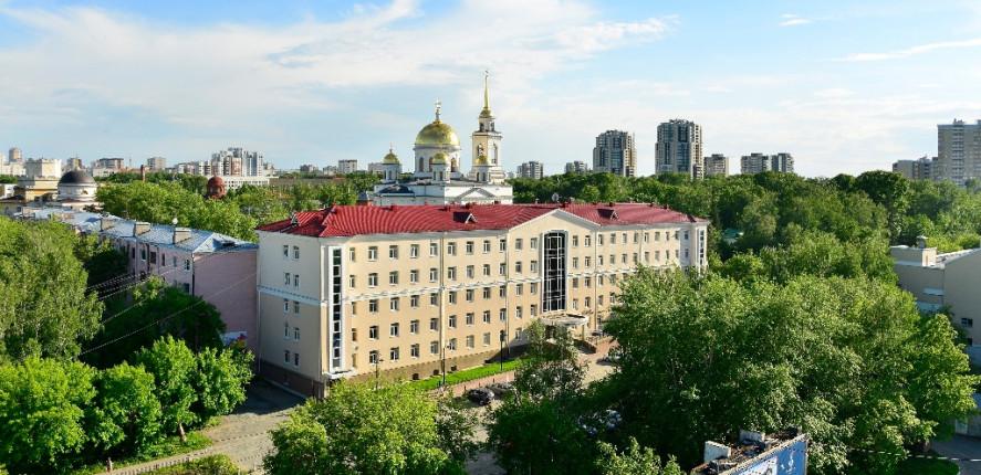 Pogostite.ru - ГРИН ПАРК ОТЕЛЬ (г. Екатеринбург, центр) #1