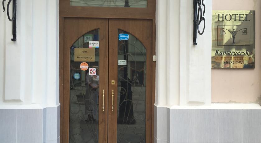 Pogostite.ru - Камергерский отель (м. Театральная, Большой театр) #1
